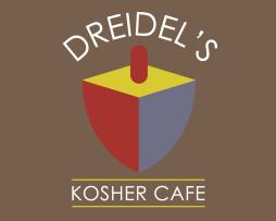 Dreidels-Kosher-Cafe